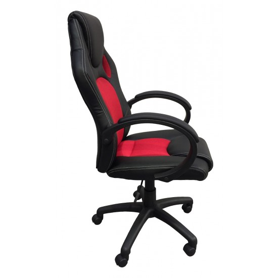 Grenada Red Faux Leather Racing Office Chair